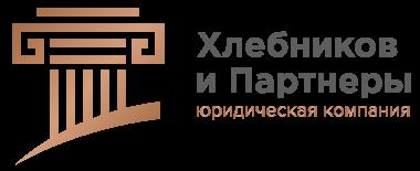 Новороссийске